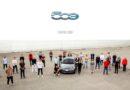 Autostyle Design Competition 2020: Fiat 500e al Centro Stile